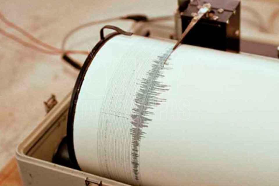 Terremoto en Perú: un sismo de 5,5 grados sacude Lima